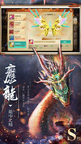 少年元尊手游官方版  v1.0�D2
