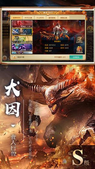 少年元尊手游官方版  v1.0�D4