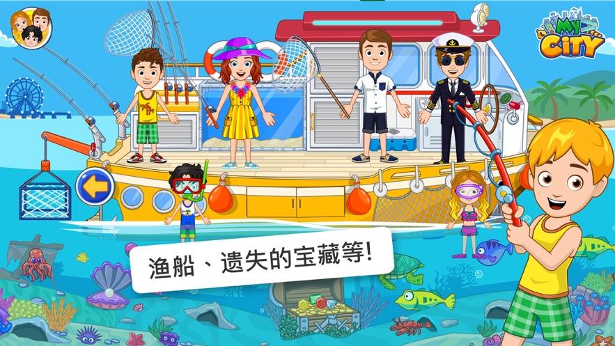 我的城市航船探�U游�虬沧堪�  v1.0.0�D1