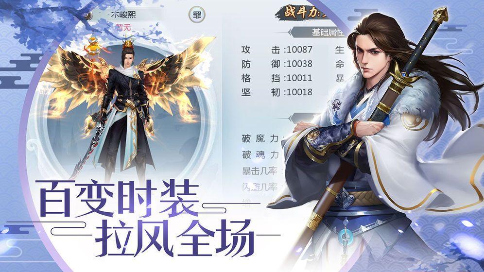 �L生九�f年手游官方版  v1.0�D3