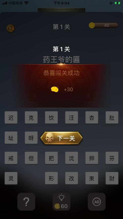 抖音猜猜秀小游��  v1.0.1�D3