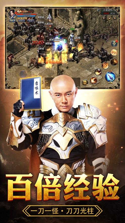 ���l健代言神戒迷失手游官方版  v1.3.0�D3