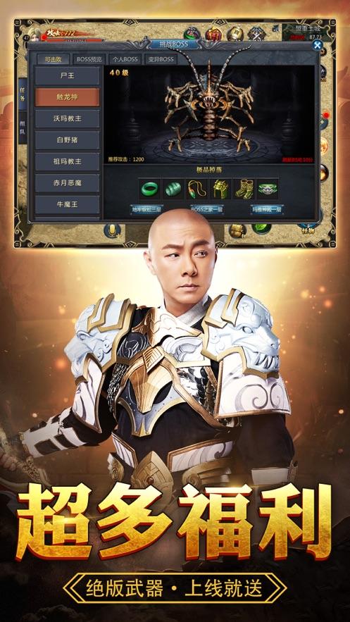 ���l健代言神戒迷失手游官方版  v1.3.0�D5