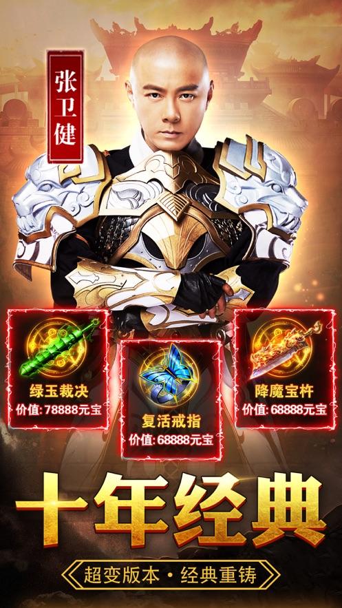 ���l健代言神戒迷失手游官方版  v1.3.0�D1
