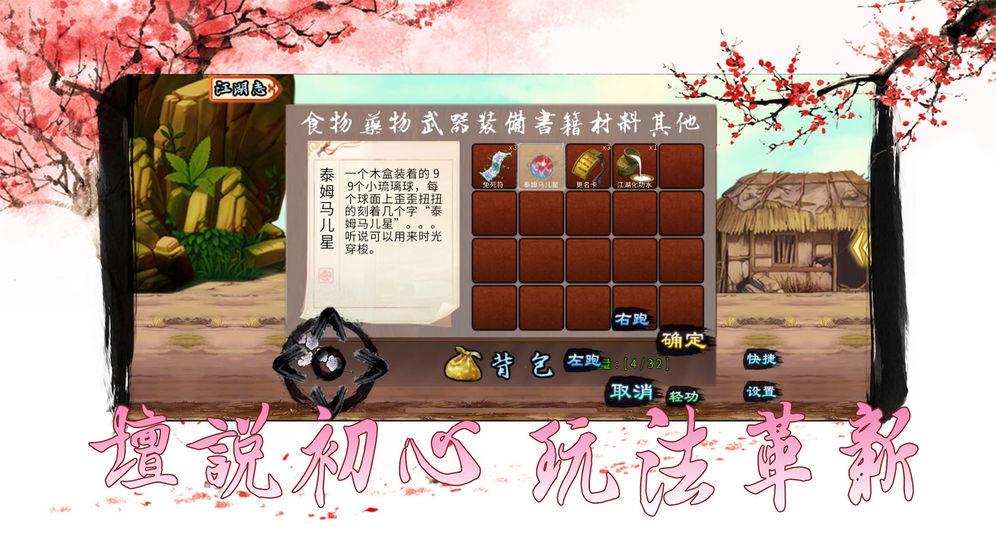 仙�b���f手游官方版  v1.0�D4