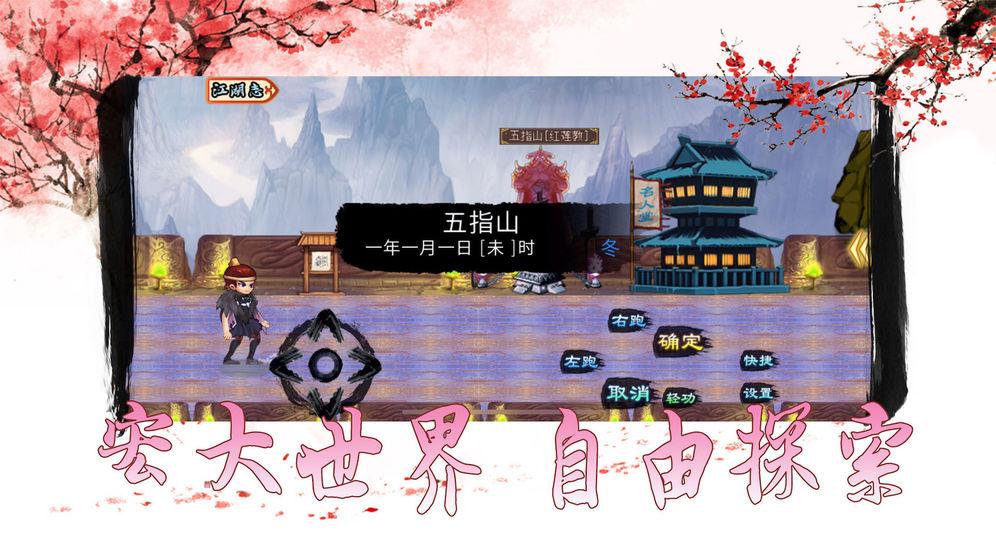 仙�b���f手游官方版  v1.0�D3