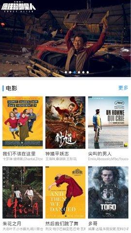 猪猪视频app官方手机版  v1.1图3