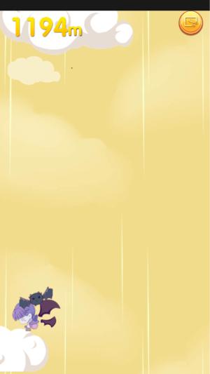 展翅高飞安卓版图2