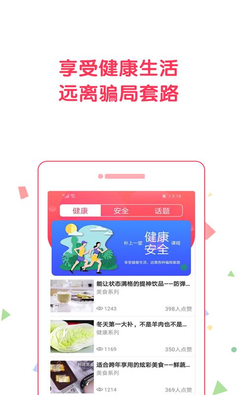 趣觅友app手机版  v2.5.8图2