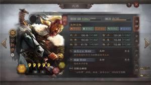 三国志战略版吕布弓兵阵容怎么搭配 吕布弓兵阵容搭配攻略图片2