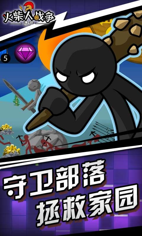 绝地剑神游戏安卓版  v1.0图2