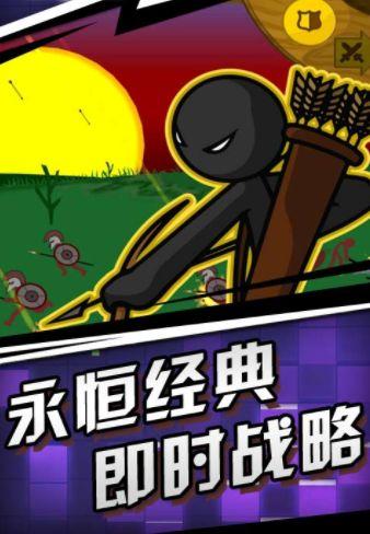 绝地剑神游戏安卓版  v1.0图3