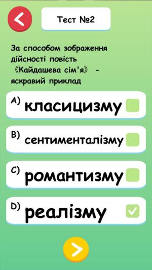 DolphinGO安卓版图3