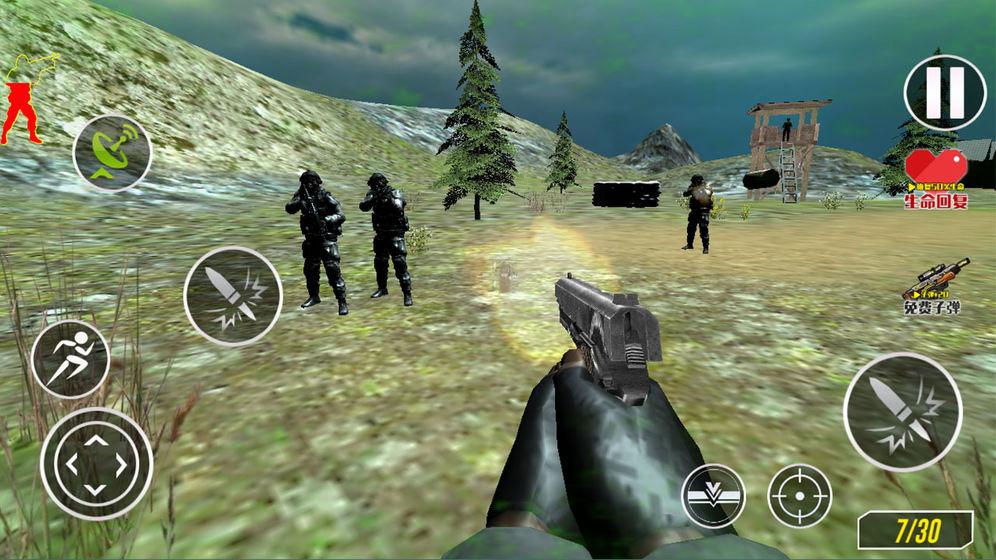 我的荒野战场游戏安卓版  v1.0图3