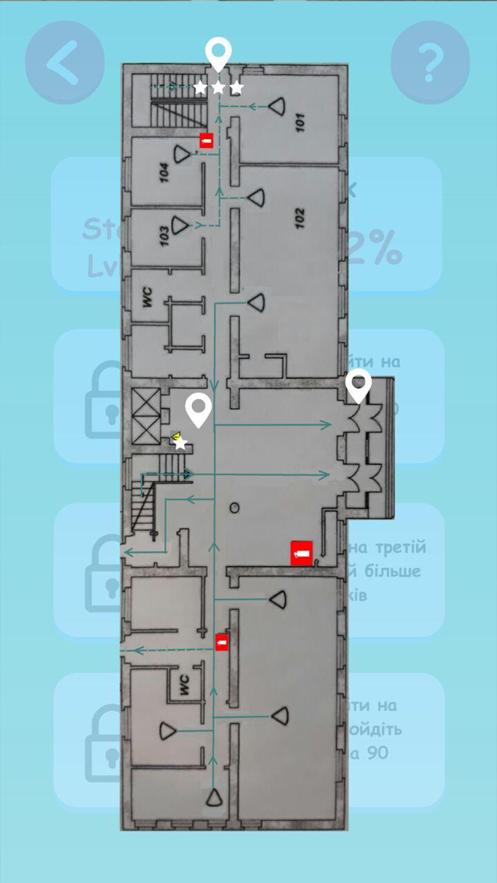 DolphinGO游戏安卓版  v2.2图4
