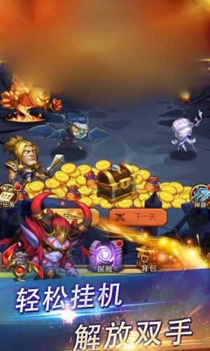 魔兽神剑游戏图2