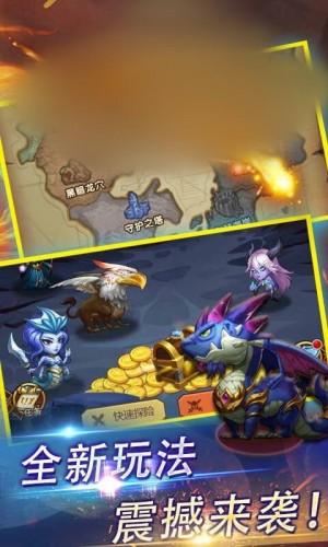 魔兽神剑游戏图4