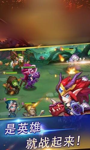 魔兽神剑游戏图1
