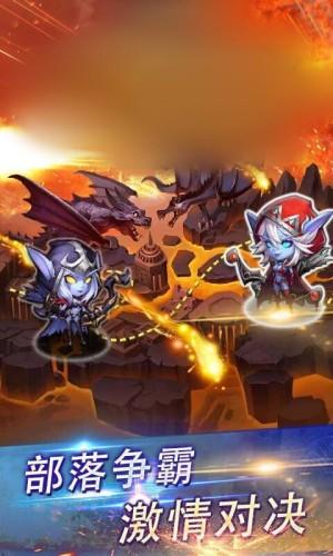 魔兽神剑游戏图3