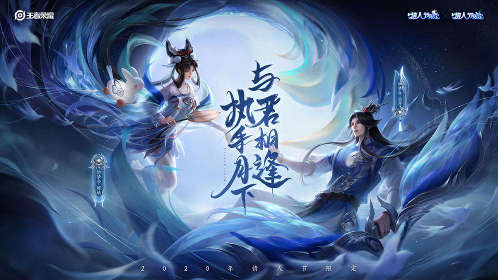 王者荣耀峡谷初春活动上线 2月18日开启活动内容详情