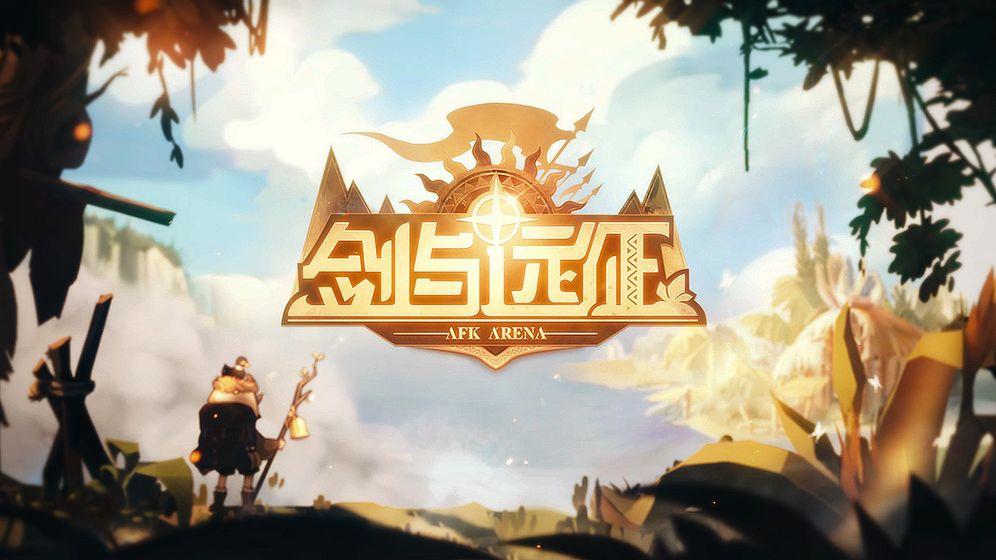 剑与远征执刃修女塞西莉亚即将登场 2月20日先行服更新内容一览