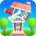 建造梦想之家游戏