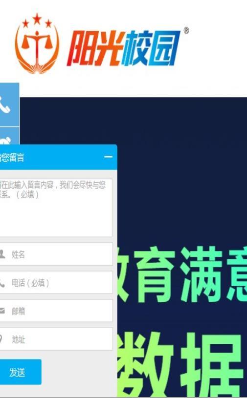 2020贵州阳光校园空中黔课平台官网手机版  v1.0图3
