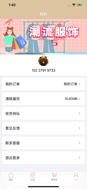 青青草酷熊生活app手机版  v1.0.0图3