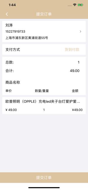 青青草酷熊生活app手机版  v1.0.0图4