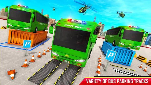军车驾驶模拟器游戏安卓版  v1.0图4