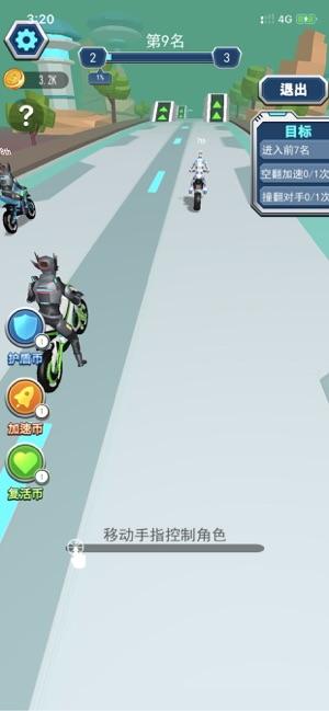 王者飞车游戏安卓版  v1.0图1