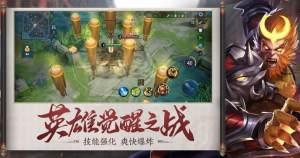 王者农药玩家自制版图3