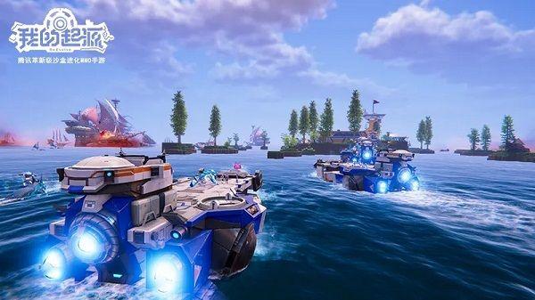 我的起源海上据点战怎么打 公会海上据点战玩法攻略[多图]图片2