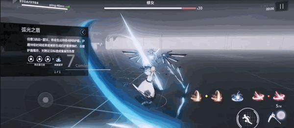 战双帕弥什库洛姆弧光技能是什么 A级构造体库洛姆弧光技能详解[多图]图片3