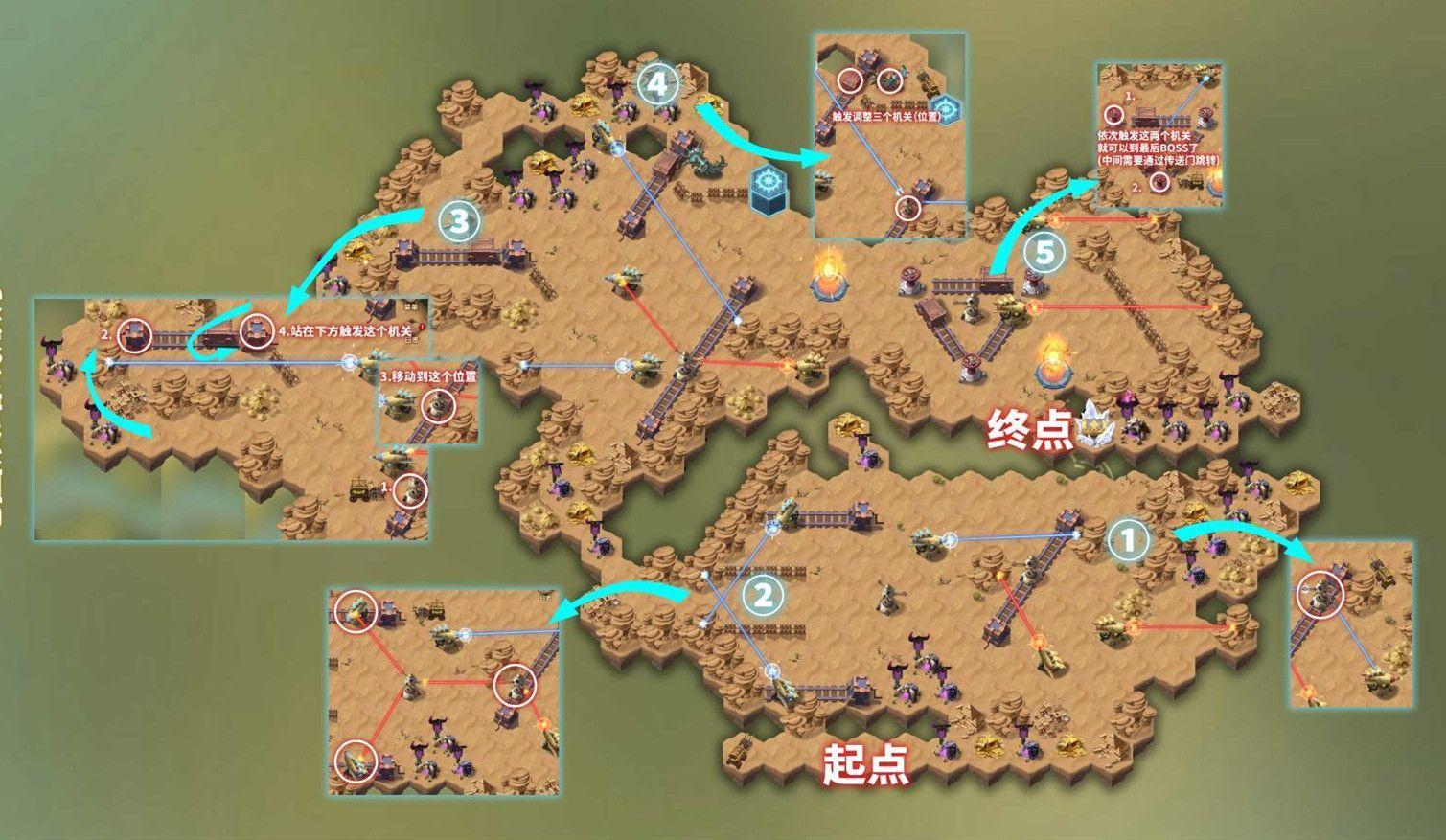 剑与远征哭嚎荒漠完美通关路线怎么走 哭嚎荒漠奇境完美通关攻略[多图]图片2