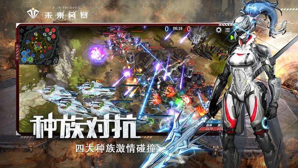 未来风暴坦克流怎么搭配 坦克流卡组搭配及玩法攻略[多图]图片1