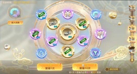 QQ飞车手游金鼠聚福活动怎么玩 金鼠聚福活动规则与奖励介绍[多图]图片2