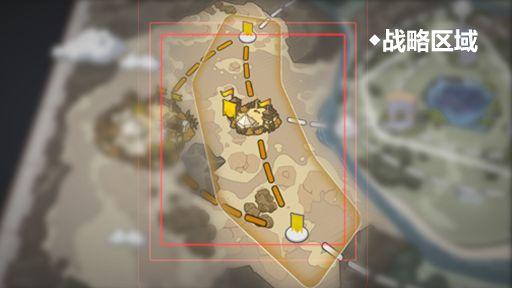 崩坏3崩坏国记零活动怎么玩 崩坏国记零玩法攻略[多图]图片3