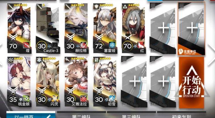 明日方舟DM-EX-6突袭怎么通关 DM-EX-6突袭打法攻略[多图]图片1
