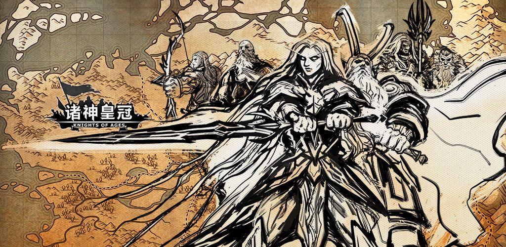 百年骑士团纳杜尔圣剑怎么做 佩尔神器纳杜尔制作攻略[多图]图片1