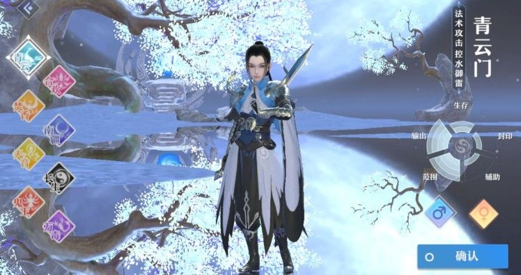 梦幻新诛仙青云职业怎么玩 青云强者强悍如斯[多图]图片1