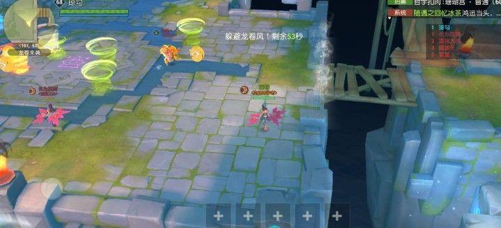 海岛纪元龙卷来袭缺口位置在哪 小技巧让你顺利躲避龙卷威胁[多图]图片2