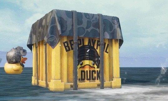 和平精英小黄鸭打卡在哪 海岛寻找小黄鸭打卡送豪礼[多图]图片3