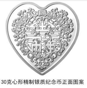 中国银行520心型纪念币在哪买?浪漫心型纪念币共度520图片3