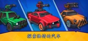 汽车的力量之怒游戏图4