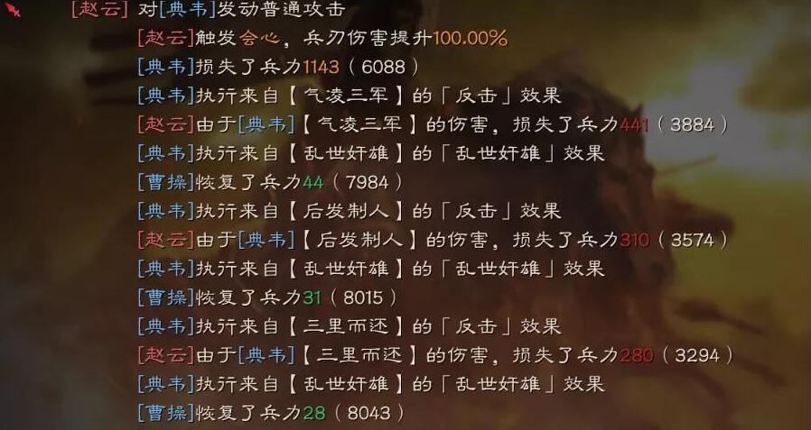 三国志战略版虎卫军反击流怎么玩 反击流水煮青蛙以谋天下[多图]图片3