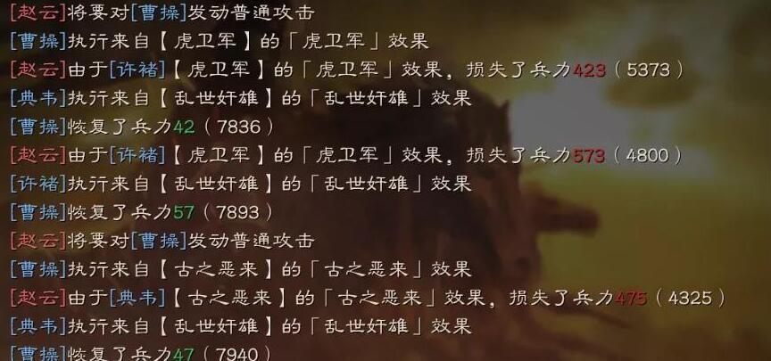 三国志战略版虎卫军反击流怎么玩 反击流水煮青蛙以谋天下[多图]图片2