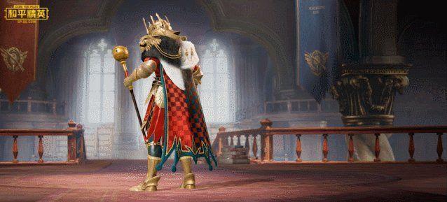 和平精英华贵君王兑换码是什么?先到先得免费拿华贵君王[多图]图片3