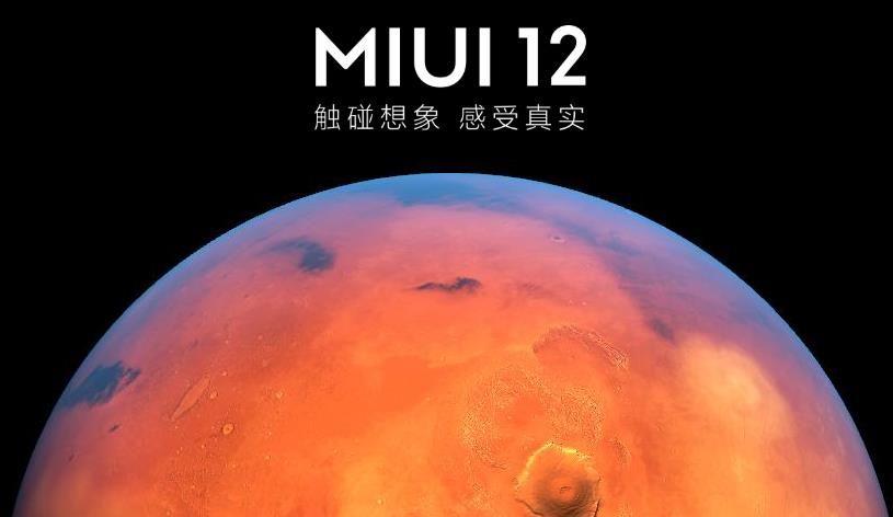 miui12二次申�答案是什么?完美答案助你�p松完成二次申�[多�D]�D片1