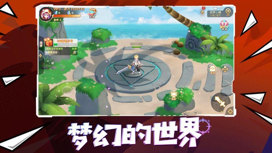 漫斗纪元手游官方正版  v2.0图5
